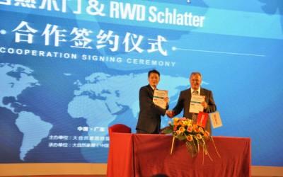 大自然牵手RWD Schlatter打造全球顶级木门