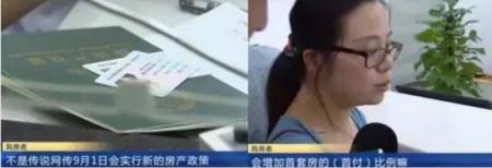 上海排队离婚 离婚买房 上海离婚买房