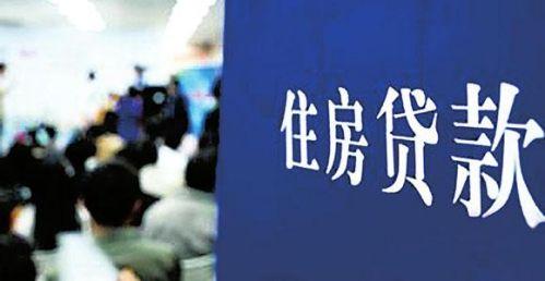 """房贷猛增近3万亿元仍可打九折 """"收信贷""""""""降杠杆""""能否遏制炒房热?"""