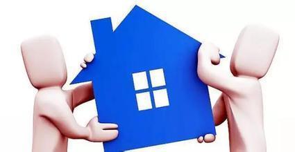 在限购城市 你如何才能买到房子?