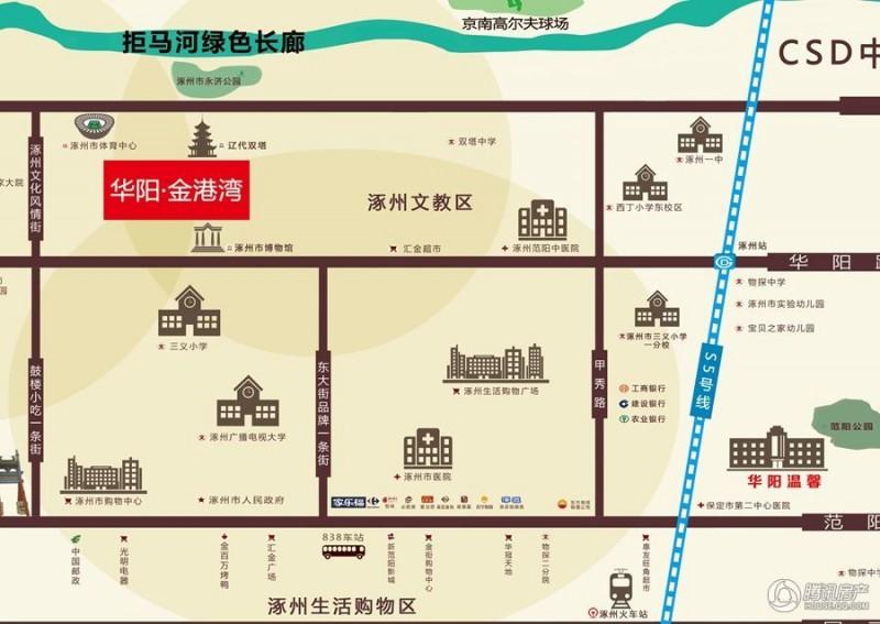 华阳金港湾交通图 (1)