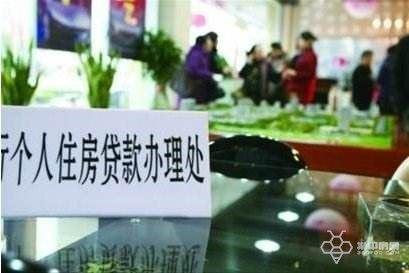 武汉个人住房贷款增量